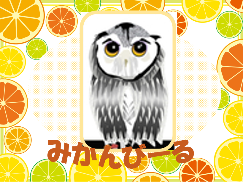 f:id:mkonohazuku:20210207023644p:plain
