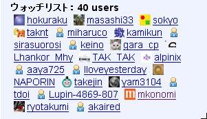f:id:mkonomi:20101024214352j:image