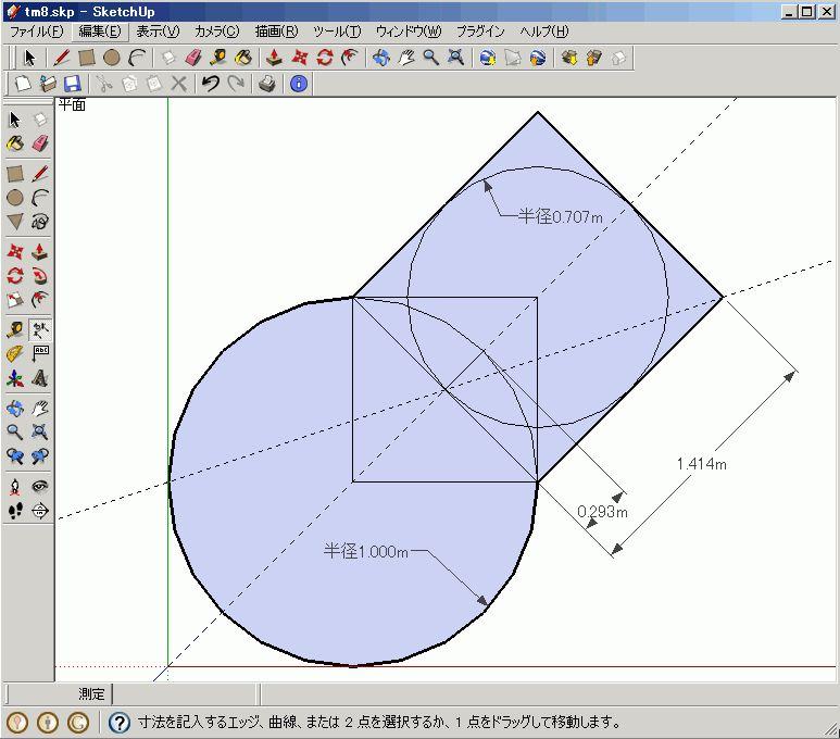 f:id:mkonomi:20120926201251j:image