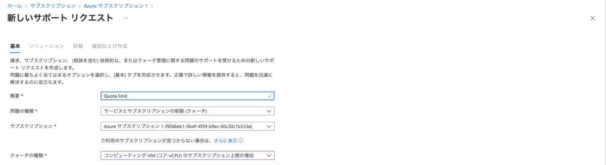 f:id:mkoshimizu:20210624184331p:plain