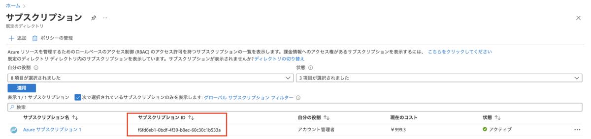 f:id:mkoshimizu:20210625145112p:plain