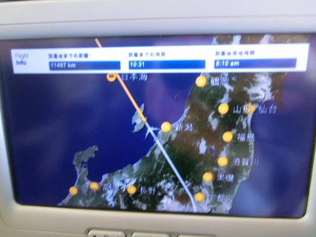 飛行機内座席モニター