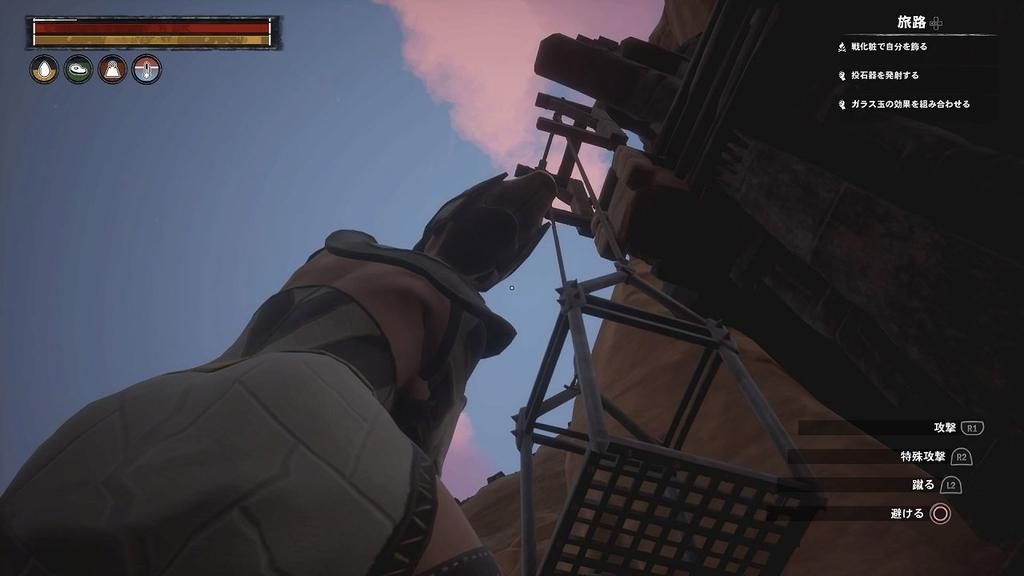 そこそこうまく設置できた垂直ゴンドラ