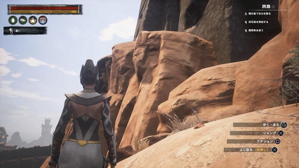 なんとか登っていけそうな崖2