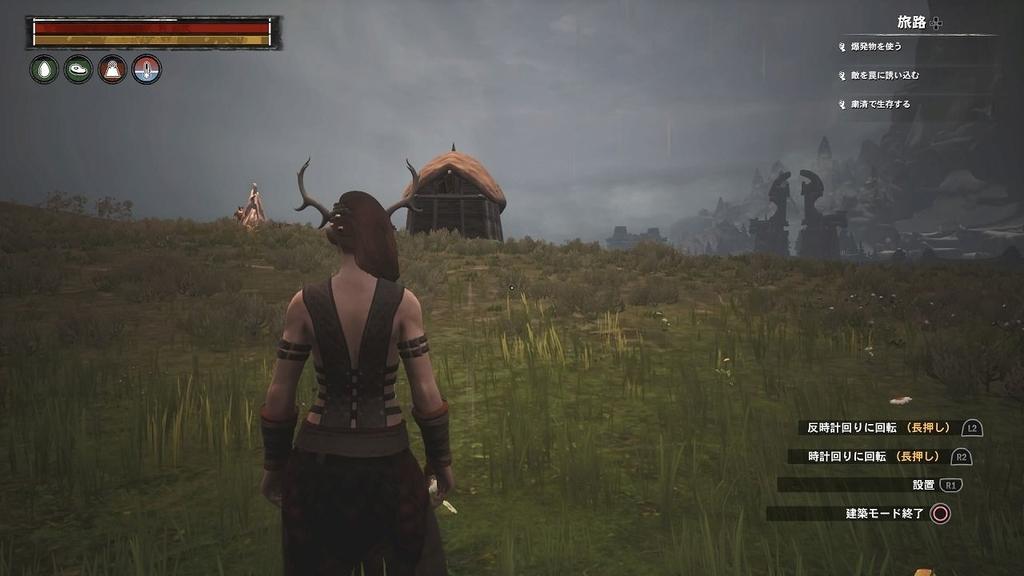 小屋が見えた