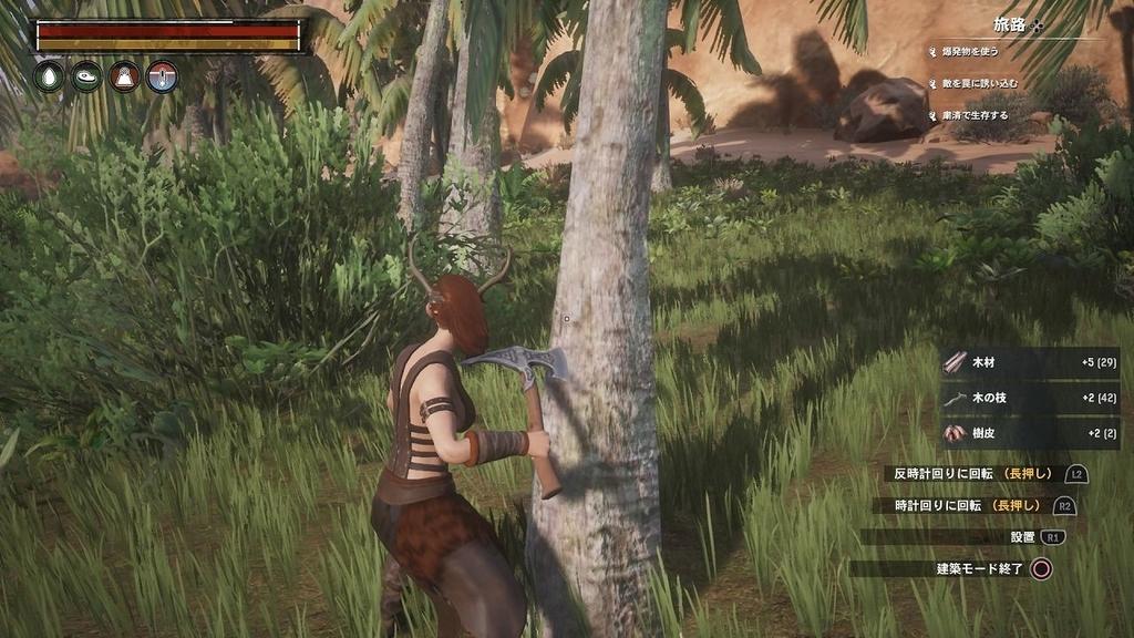 ピックアックスで木を切ってみる