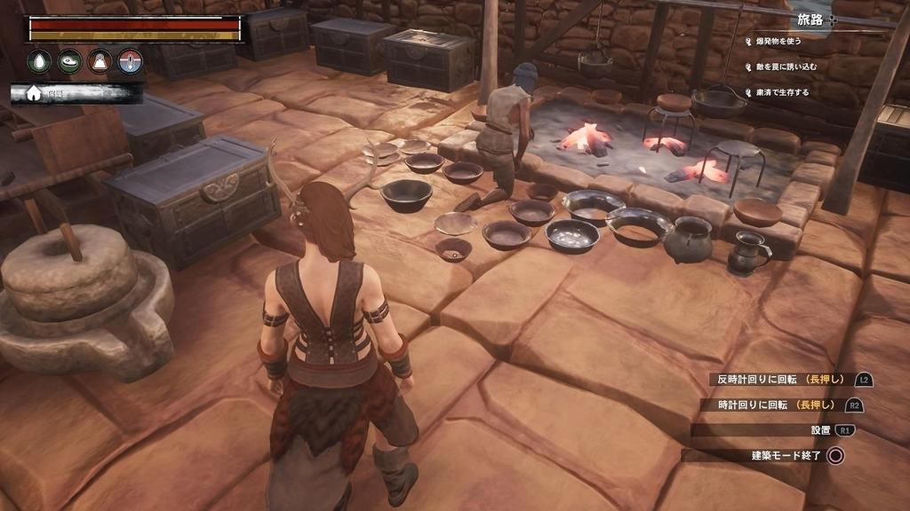 食器を並べる