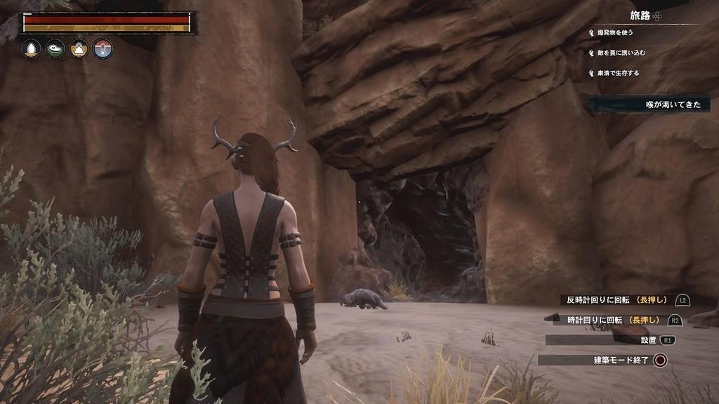 悪魔の洞窟 入口