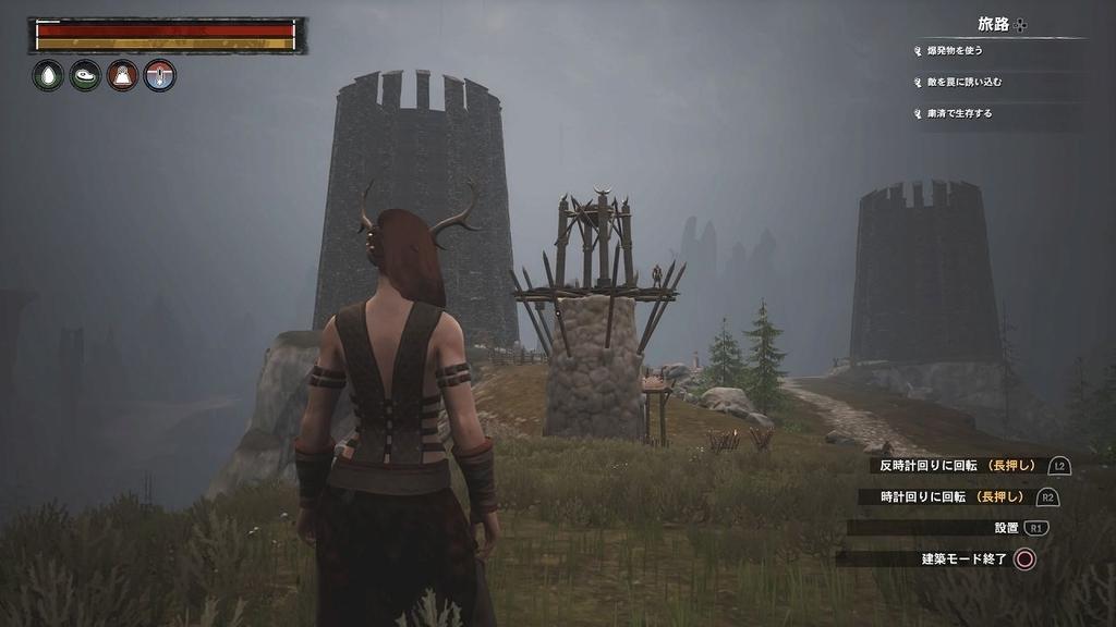 砦のような場所