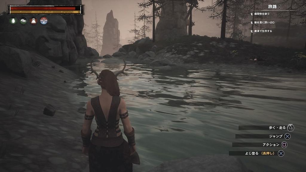 川にたどり着いた