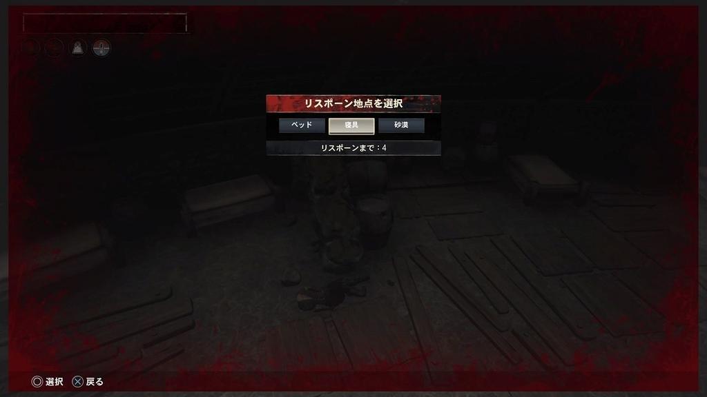 _ノ乙(、ン、) チーン