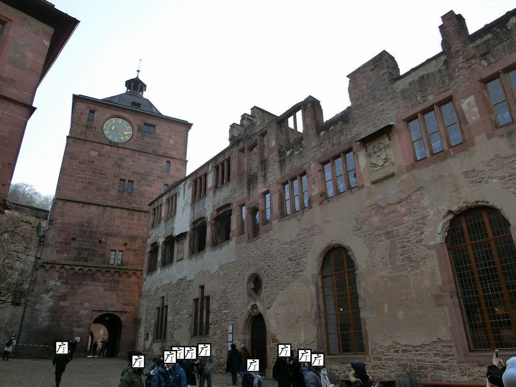 ループレヒト館と時計塔