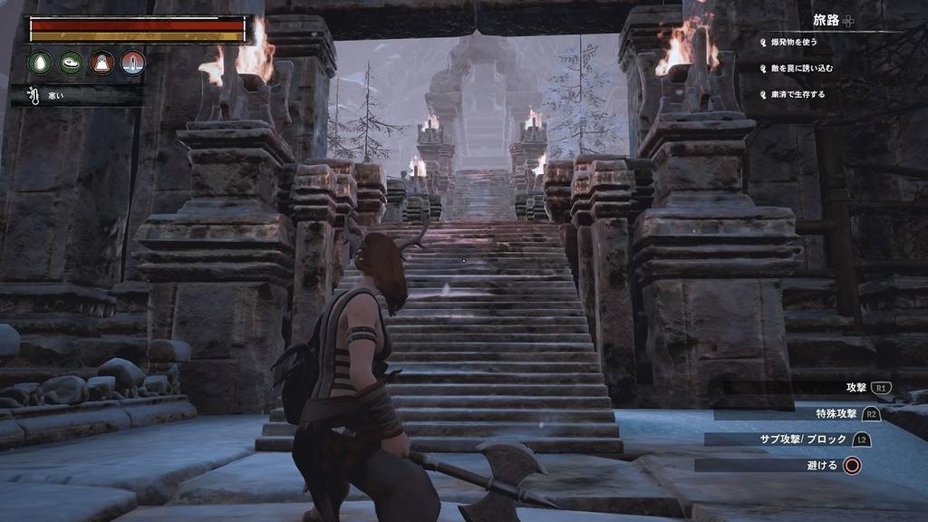 黒の天守への階段