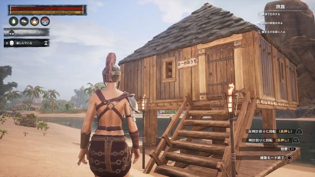 小さな家を建てた