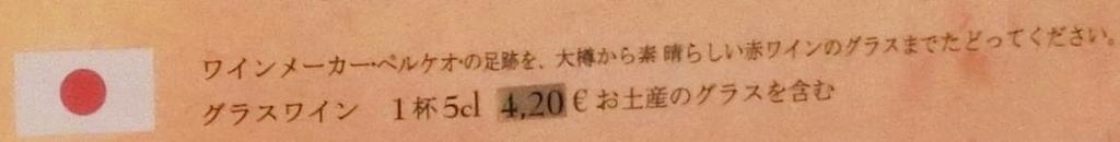 日本語もサポート