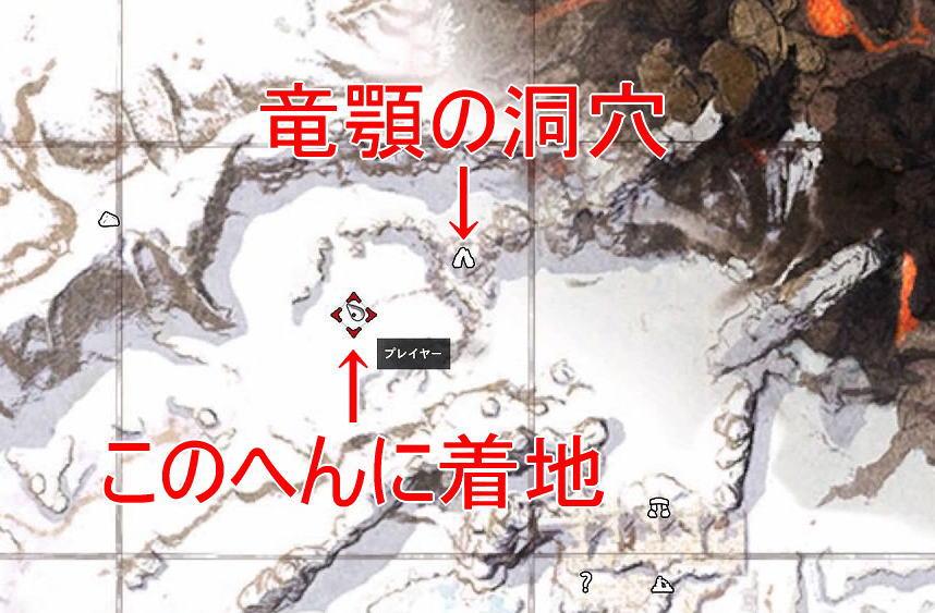 竜顎の洞穴