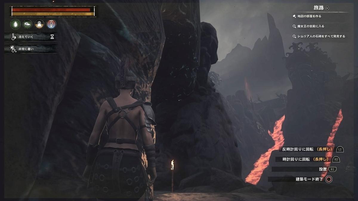 岩をのぼる