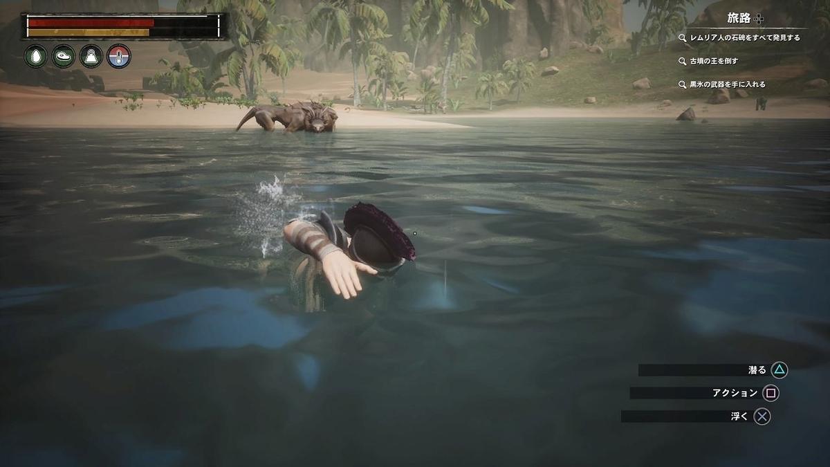 川へ逃げる