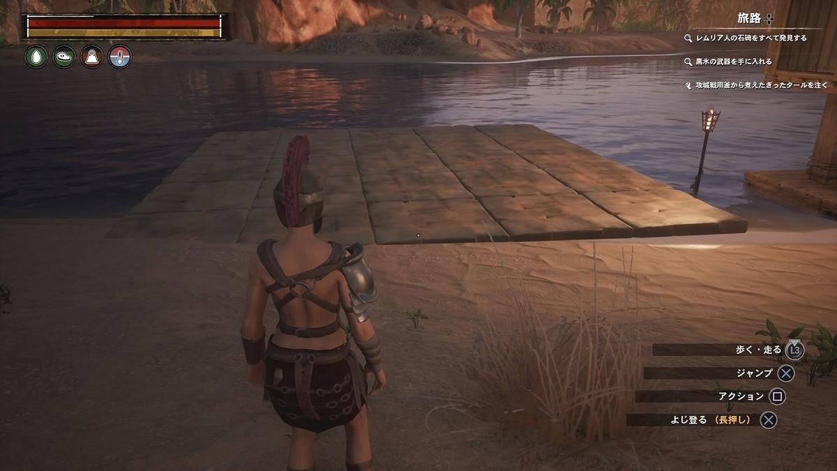川を少し埋め立てた