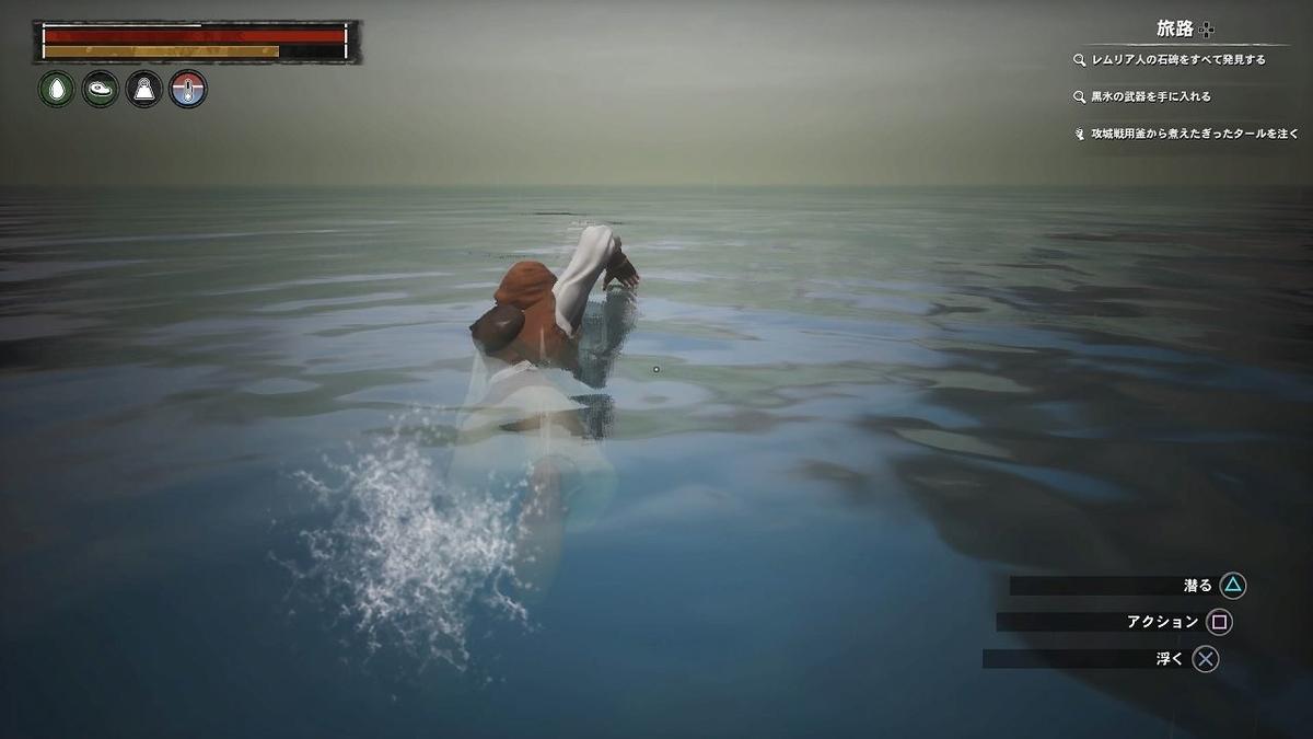 泳いで去る