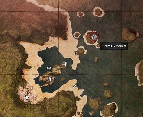 ヘリオグラフの高台 地図