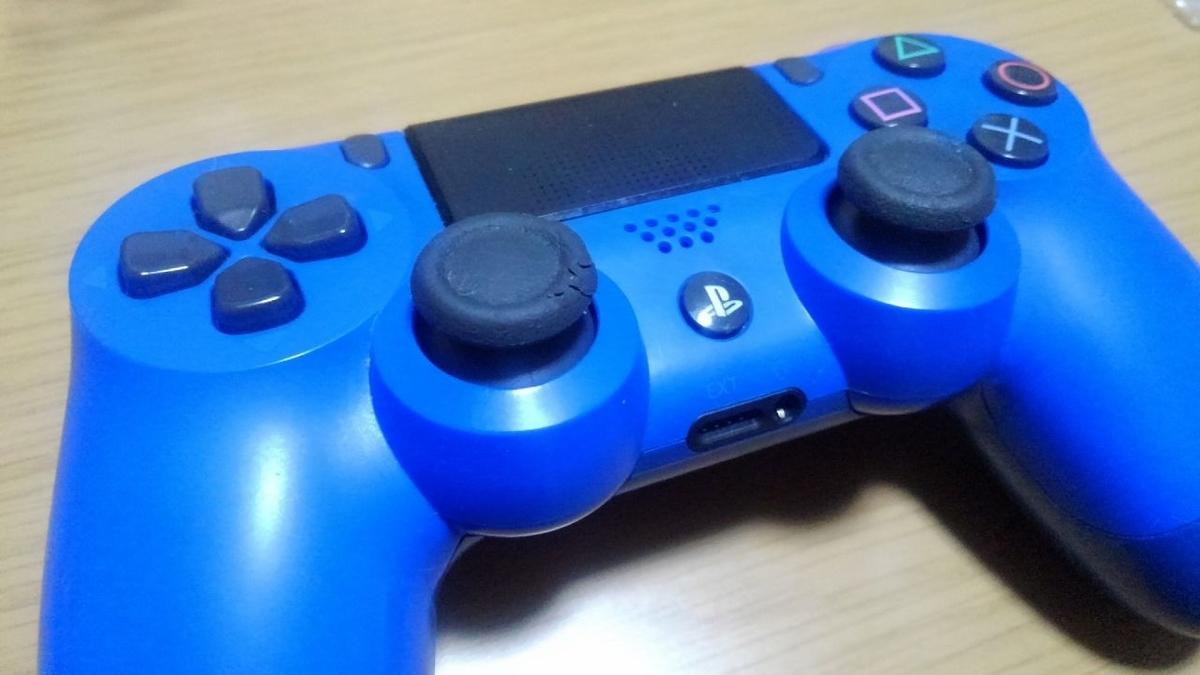 PS4アナログスティック