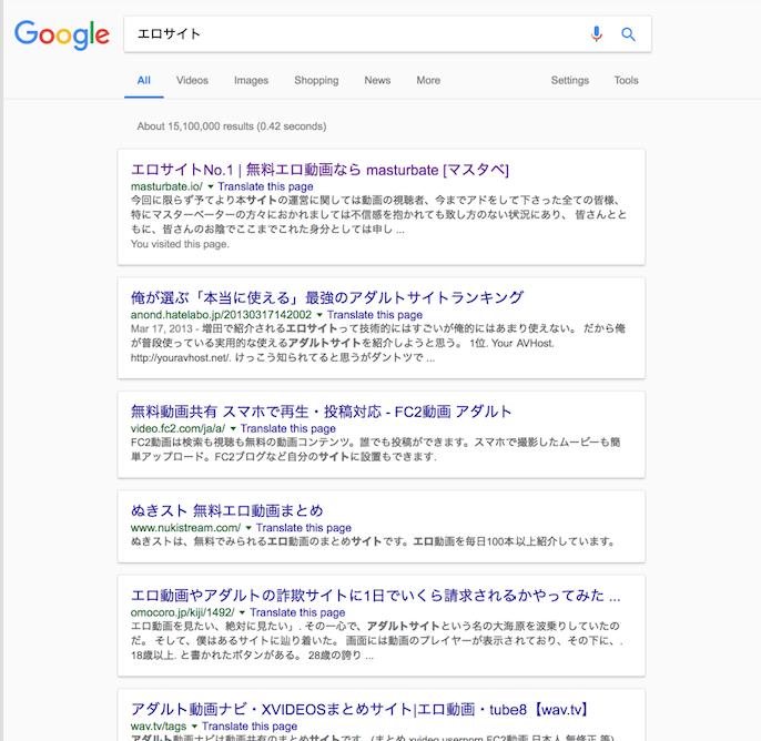 f:id:mkt-fujishiro:20170126181928p:plain
