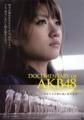 Documentary Of AKB45 No Flower Without Rain 少女たちは涙の後に何を見る?