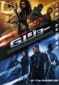 G.I. Joe:The Rise of Cobra