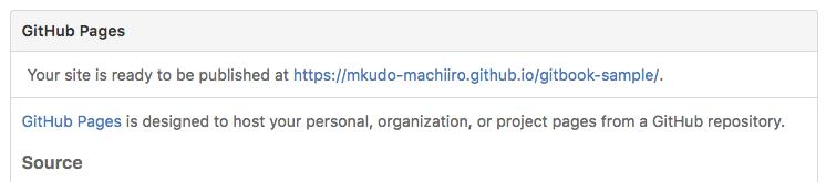 f:id:mkudo-machiiro:20160915101611p:plain