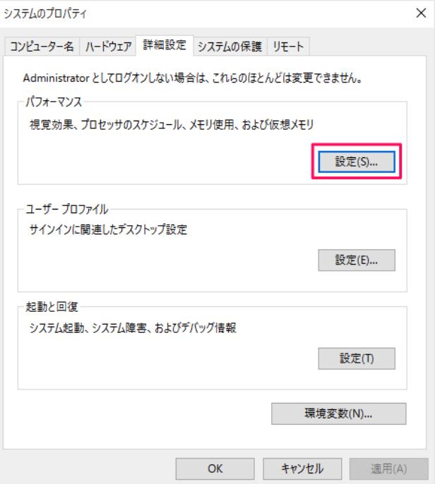f:id:mkumaki:20180224231215j:plain