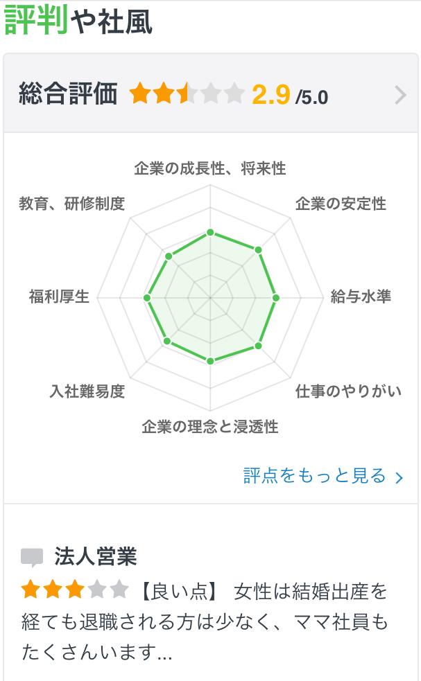 f:id:mkumaki:20180306211253j:plain