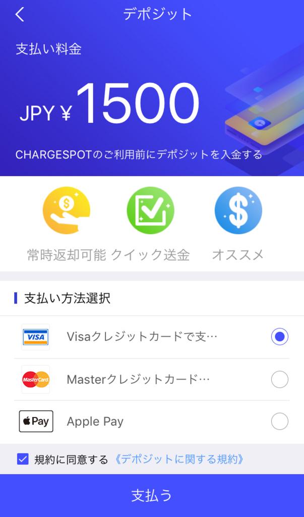 f:id:mkumaki:20180420123549j:plain