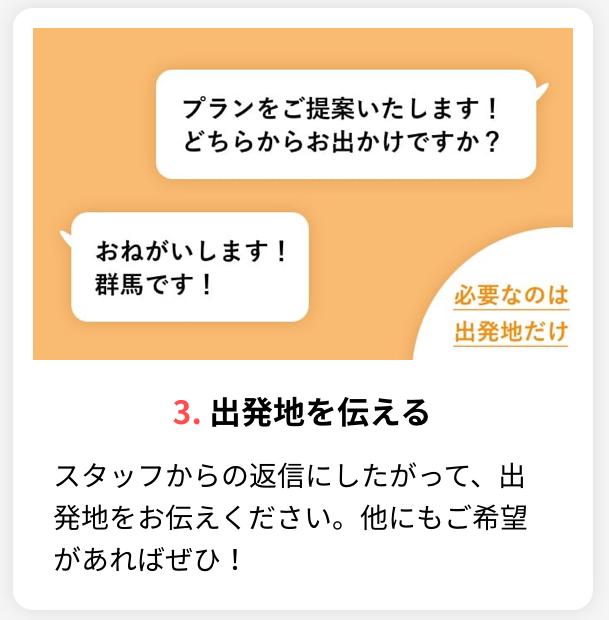 f:id:mkumaki:20180523191750j:plain