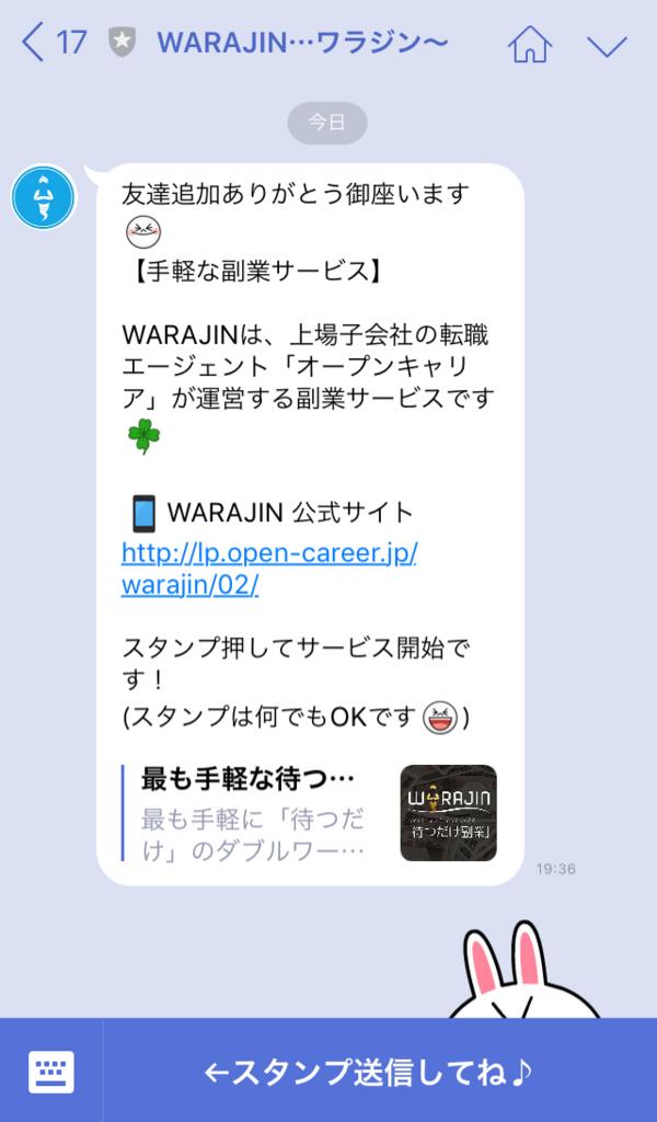 f:id:mkumaki:20180712084136j:plain
