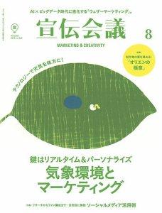 f:id:mkumaki:20180719123726j:plain
