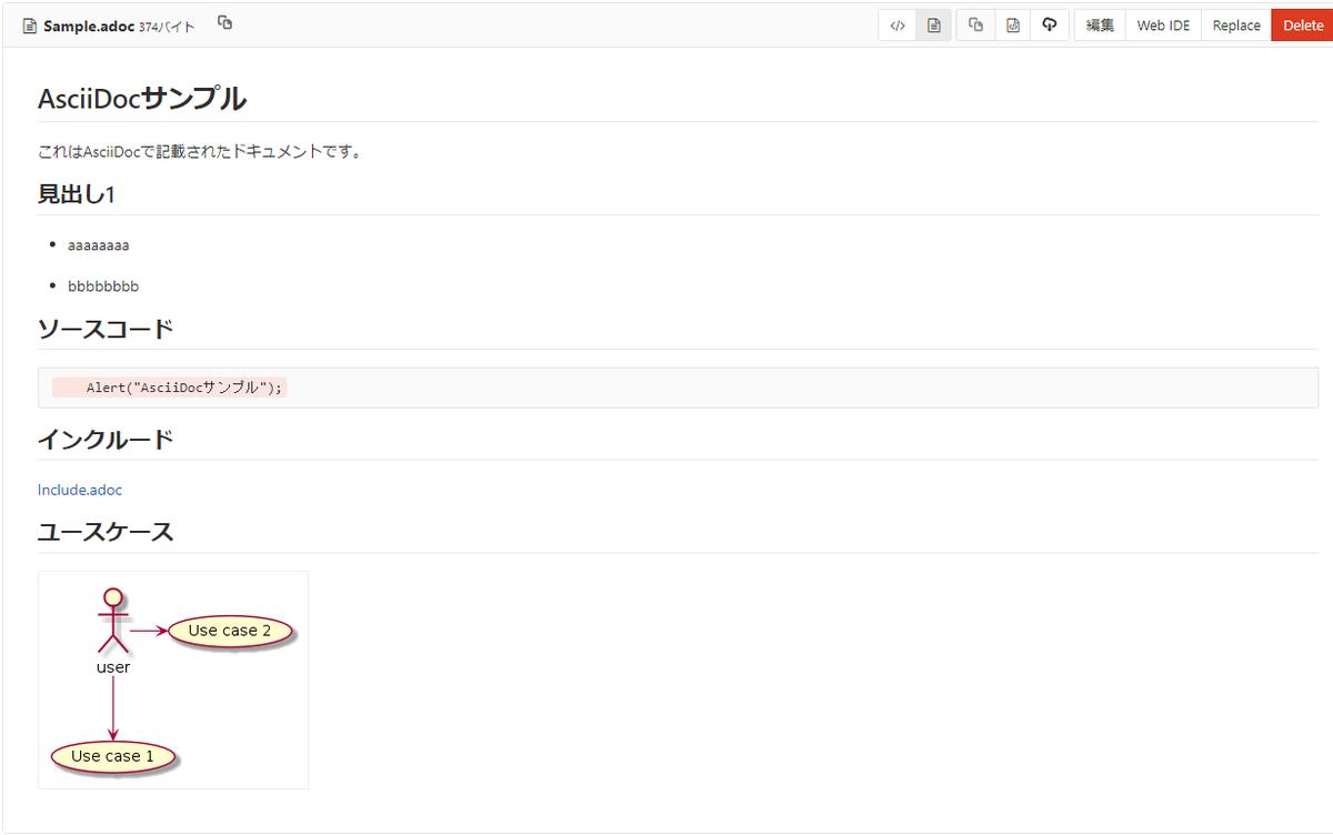 f:id:mkuratsubo:20190527111056p:plain