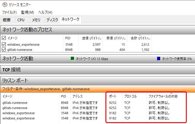 f:id:mkuratsubo:20200818143026p:plain