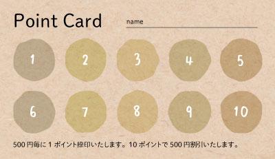 f:id:mkurin0720:20200719024020p:plain