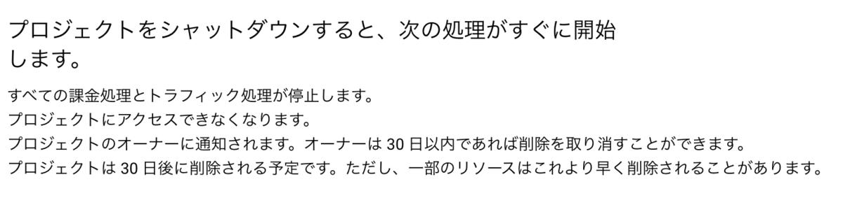 f:id:mkuroki24sp:20191227175650p:plain