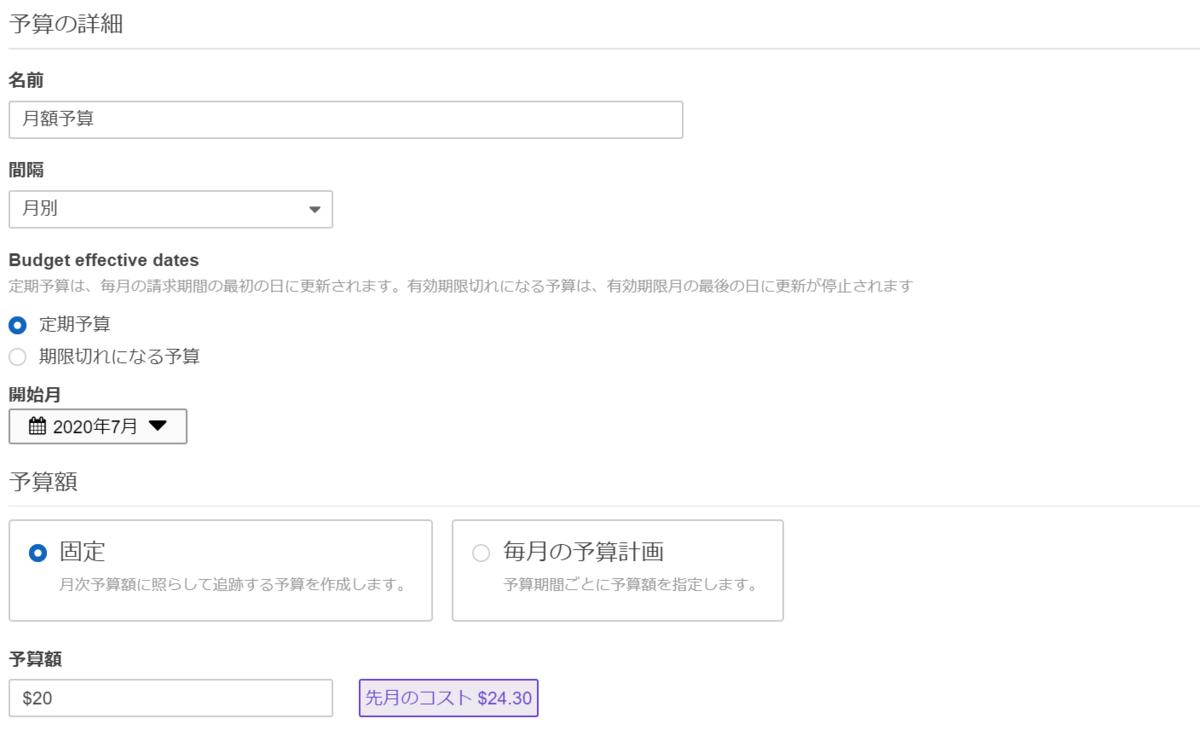 f:id:mkuroki24sp:20200703001414p:plain