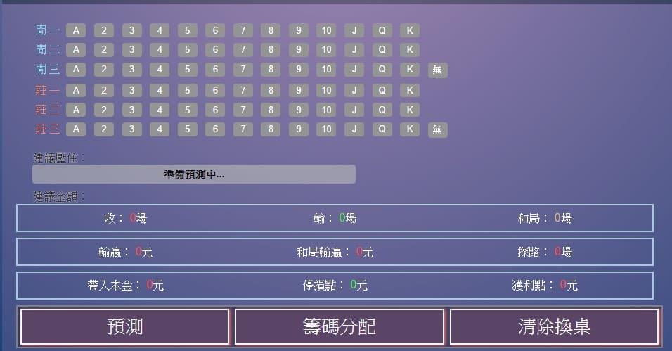 f:id:ml19960331:20200202235940j:plain