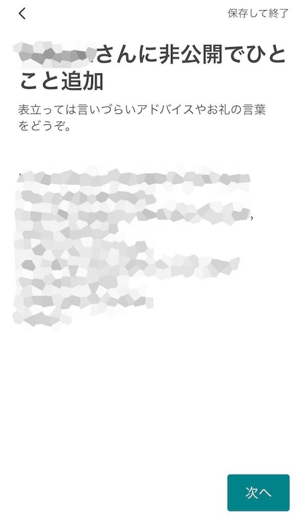 f:id:mlc510:20190209153755j:image