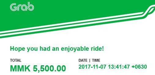 f:id:mls-travel:20201014001014j:plain