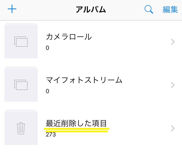 f:id:mlzk:20151229090451j:plain