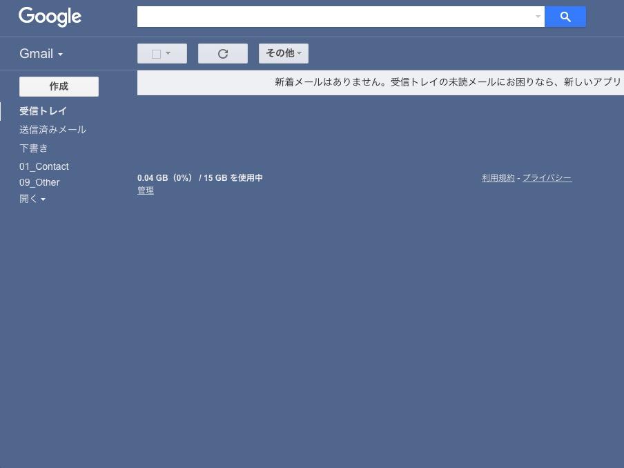 f:id:mlzk:20160228084317j:plain