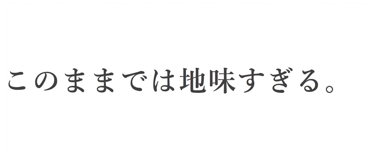 f:id:mlzk:20180409141020j:image