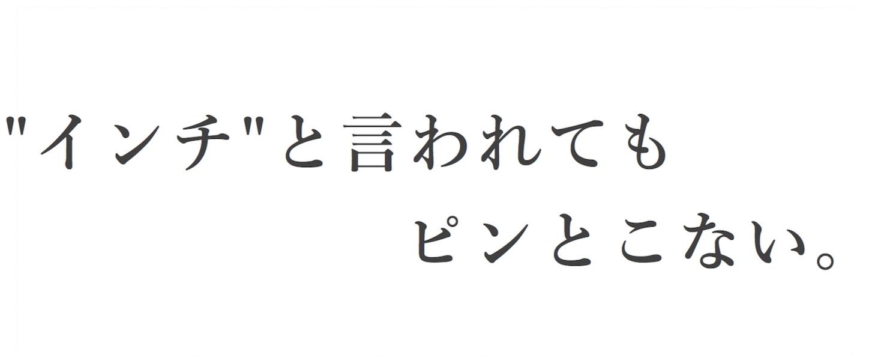 f:id:mlzk:20180410145053j:image