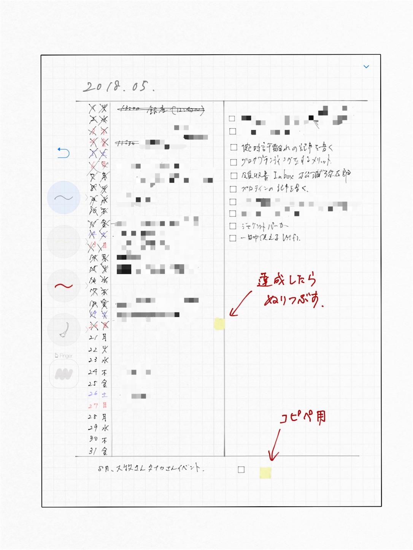 f:id:mlzk:20180520153619j:image