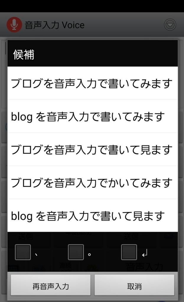 f:id:mm-nankanoffice:20170325191624j:plain